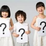 Các câu hỏi thường gặp chung cư Seasons Avenue – phần 2
